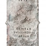 Kunstbarren Tilmann Krumrey - TYCHE/HEKATE 2012